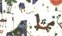 Cache Cache カシュカシュ/かくれんぼ  中井絵津子展 画像1