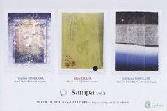 【画廊企画】Sampa展 岡田まりゑ・爲金義勝・西川洋一郎 gallery1 画像1
