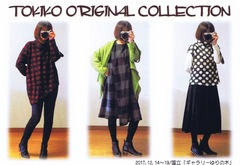 TOKIKO ORIGINAL COLLECTION 画像1