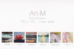 Art-M グループ展[gallery2] 画像1