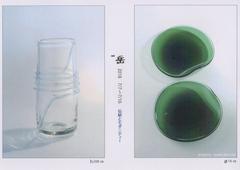 草野啓利 宙吹きガラス展 画像1