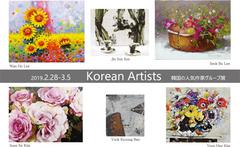 Koran Artists 韓国の人気作家グループ展 画像1