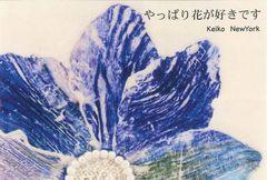 蘆田啓子作陶展 画像1