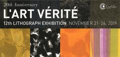 設立20周年記念「ラール・ヴェリテ」リトグラフ店ー第12回展ー(ギャラリー1.2) 画像1